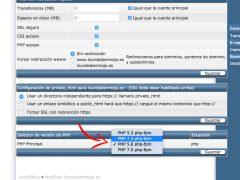 Cómo cambiar la versión PHP de mi alojamiento web